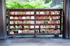 Wooden prayer tablets. At Kiyomizu-dera Temple in Kyoto, Japan Royalty Free Stock Image
