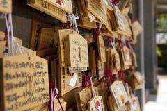 Wooden prayer tablets Royalty Free Stock Photos
