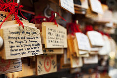 Wooden prayer tablets Royalty Free Stock Photo