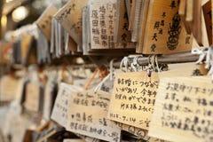 Wooden prayer tablets. At a shrine,Japan Stock Image