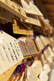 Wooden prayer tablets. At a shrine in Japan Royalty Free Stock Photos