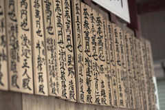 Wooden prayer tablets at a shrine Stock Photography