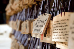 Wooden prayer tablets. At a shrine,Tokyo, Japan Royalty Free Stock Images