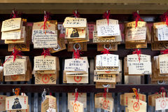 Wooden prayer tablets at a shrine. In Ueno Park. Japan Stock Photo