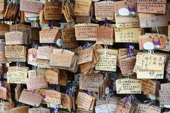 Wooden prayers Stock Photos