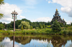 Wooden Russian church Royalty Free Stock Photography