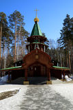 Wooden Russian Orthodox Christian Church of Holy Royal Martyrs in Ganina Yama Monastery. Wooden Russian Orthodox Christian Church of Holy Royal Martyrs in Royalty Free Stock Photo