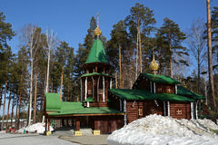 Wooden Russian Orthodox Christian Church of Holy Royal Martyrs in Ganina Yama Monastery. Wooden Russian Orthodox Christian Church of Holy Royal Martyrs in Royalty Free Stock Image