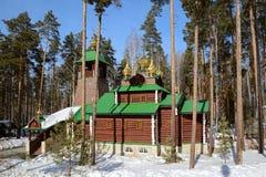 Wooden Russian Orthodox Christian Church of St. Sergius of Radonezh in Ganina Yama Monastery. Stock Image