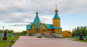 Wooden Russian Orthodox church New Martyrs and Confessors   befo Royalty Free Stock Photo
