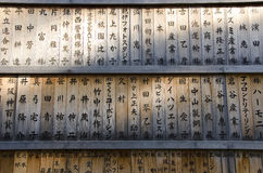 Wooden Shinto Prayer Notes Royalty Free Stock Photography