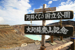 Wooden sign of The active volcano - Mount Aso Royalty Free Stock Photography