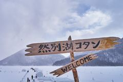 Wooden Sign with Igloo village in snowy winter season. Obihiro, Japan - February 9, 2019: Wooden Sign with Igloo village in snowy winter season at Obihiro city stock photography
