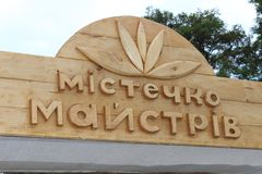 Wooden signboard of city of masters Royalty Free Stock Photo