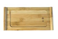 Wooden tea tray isolated Royalty Free Stock Photo