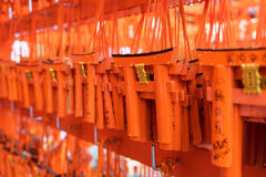 Wooden Torii at Fushimi Inari Taisha Shrine. Kyoto, Japan - December 3, 2015: People around the world come to write on the Wishing Wooden Torii at Fushimi Inari Stock Photography