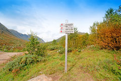 Wooden trail sign Royalty Free Stock Photography