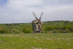 Wooden windmill Stock Photo