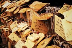 Wooden Wishing Plaques Stock Photography