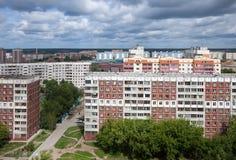 Woon district bij de stad van Novosibirsk royalty-vrije stock afbeeldingen