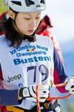 Woon Seon Shin  Stock Photo