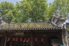 Woonhuizen, oude plattelandshuisjes en stegen in de oude stad van Nanjing, Nanjing royalty-vrije stock foto's
