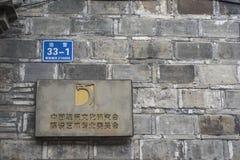 Woonhuizen, oude plattelandshuisjes en stegen in de oude stad van Nanjing, Nanjing royalty-vrije stock fotografie