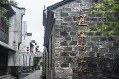 Woonhuizen, oude plattelandshuisjes en stegen in de oude stad van Nanjing, Nanjing stock foto's
