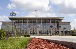 Woonplaats van de President van de Republiek van Witrussisch Alexander Lukashenko Stock Foto