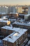 Woonwijk van Moskou Stock Foto's