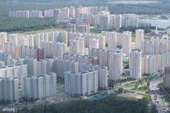 Woonwijken in Moskou stock afbeelding