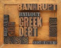 Woorden met betrekking tot de financiële crisis van Griekenland Stock Afbeelding