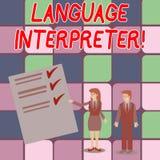Word écrivant l'interprète de langue des textes Concept d'affaires pour des messages Convey entre l'homme différent de deux la illustration de vecteur