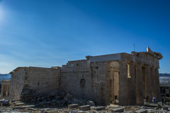 The word acropolis Royalty Free Stock Image