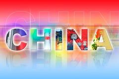 Word China Stock Photo
