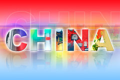 Word Of China Stock Photo - Image: 50938384