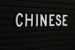 The Word Chinese on a Notice Board stock photos
