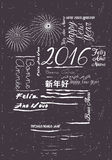 2016 word cloud. With brush strokes and fireworks Royalty Free Stock Photography