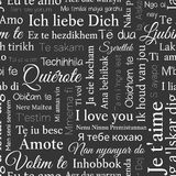 Word cloud pattern. Phrase I love you in different languages. Stock Photos