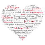 Word cloud. Phrase I love you in many languages  Stock Photo