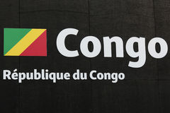 Word Congo Emblem, Text and Insignia Theme. Word Congo Emblem at Universal Exposition& x27;s Pavilion in Milan, Italy 2015 Stock Photo