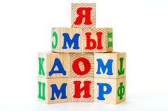 Word on the cube. Word of wooden letters, text, word on the cube Stock Photo