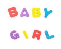 Word de bébé formé par des puzzles d'alphabet Photographie stock libre de droits