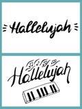 Word de Halleluja wordt met de hand geschreven stock illustratie