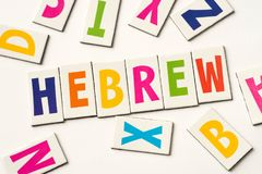 Word hebrew made of colorful letters. On white background stock images