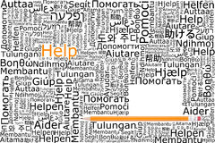 Word help. Translated into other languages and compiled into a single image Royalty Free Stock Images