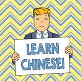 Word het schrijven de tekst leert Chinees Het bedrijfsconcept voor aanwinst of verwerft schriftelijk kennis en het spreken het Ch royalty-vrije illustratie