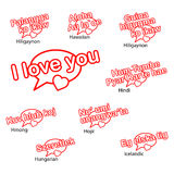 Word i love you in different languages, love concep Stock Photo