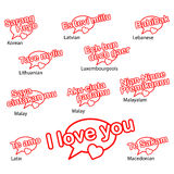 Word i love you in different languages, love concept Royalty Free Stock Image