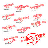 Word i love you in different languages, love concept Stock Images